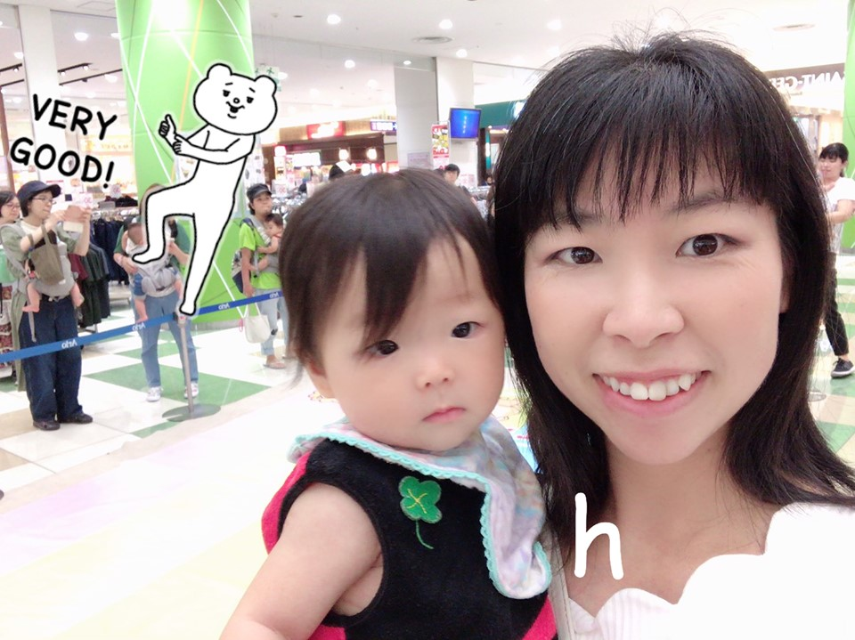 下坂栄里子 伝説のママ起業家 ママ起業 子連れ 赤ちゃん起業家 子育て中