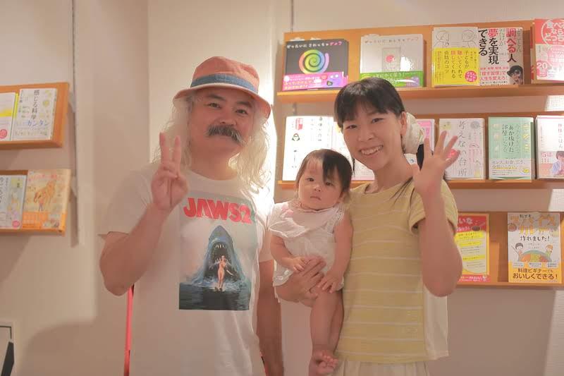 サンクチュアリ出版 赤ちゃん連れ セミナー 起業セミナー 講演会 下坂栄里子