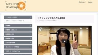 クリックファネル の会員サイト clickfunnels memberarea