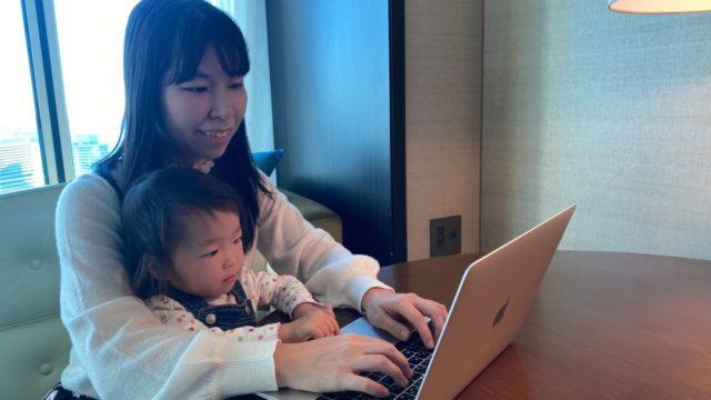 ワーケーションは起業家ママにオススメ♪ 起業家、ママ起業家